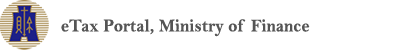 eTax Portal, Ministry of Finance